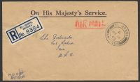 Lot 15286:1945 use of stampless OHMS registered airmail cover to USA, cancelled with double-circle 'ST. JOHNS/A/MY14/45/ANTIGUA' (A1).