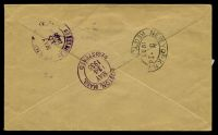 Lot 15282 [2 of 2]:1935 use of stampless OHMS registered cover to USA, cancelled with double-circle '[ST.] JOHNS/AP30/35/[A]
