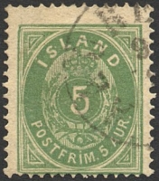 Lot 11577:1882-95 New Colours Perf 14x13½ SG #21a 5a dull green, Cat £17.