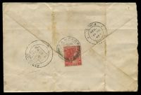 Lot 12383 [1 of 2]:1928 use of 6c scarlet Tiger, cancelled with double-circle 'KAMPAR/730AM20AP/1928/+' (B1 Proud D5 - rated 100) to India, double-circle 'IPOH/11AM/20AP/1928/F.M.S.' (B1) transit on back.