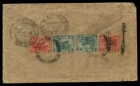 Lot 12382 [1 of 2]:1918 use of 1c green x2 & 3c red x2 Tigers, cancelled at Ipoh, to India.