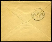 Lot 3535 [2 of 2]:1941 use of stampless OHMS cover with violet 'CERTIFIED OFFICIAL/.../.../...' (A2) in TRC, cancelled with 'EGYPT/48/12NO41/POSTAGE/PREPAI