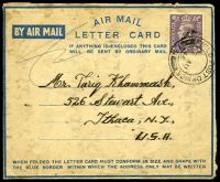 Lot 8832:1946 use of 3d, cancelled with 'FIELD POST OFFICE/5AU/46/731' (A1 - Transjordan), on air letter to USA, from Arab Legion, MEF, written in Arabic.