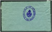 Lot 21463 [2 of 2]:1968 (C) use of uncancelled cover to England, violet double-oval 'OFFICE OF AIR ATTACHE/ROYAL THAI EMBASSY' (A1+).