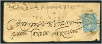 Lot 3191 [2 of 2]:North West Province TPO: oval 'T/N.W.P/16.7.71/NO1' transit on small cover, ½a cancelled with '164' (A1 - Serajgunge), other transits include oval '[T]/BEN[GAL]/15.7.[71]