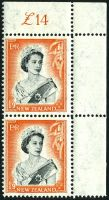 Lot 3309:1953-59 QEII Definitives SG #733b
