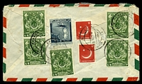 Lot 3338:1957 use of 2a x2, 4a x5 & 12a, cancelled with double-circle 'KARACHI SADIR NIGHT P.O./ENQUIRY/4APR57/x' (C1) on air cover to Australia, slightly grubby.