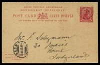 Lot 19821 [1 of 2]:1903 Badge HG #8 1d+1d carmine, cancelled with light Montserrat of JY12/1905, philatelic use to Berne Switzerland.