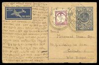 Lot 13789:1953 Air Postal Cards HG #F3 1a blue, uprated with 6p, cancelled with poor Dacca of 25AP55 to Calcutta.