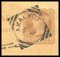 Lot 3189 [2 of 2]:Akalkot: squared-circle 'AKALKOT/27OC/91' on ¼a Postal Card to Poona, light boxed 'TOO LATE