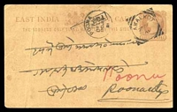 Lot 3189 [1 of 2]:Akalkot: squared-circle 'AKALKOT/27OC/91' on ¼a Postal Card to Poona, light boxed 'TOO LATE