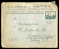 Lot 19479:1930 use of 60c Vytautas Air (SG #318) on cover to London, contents include 3 letters one of which appears to be in Hebrew, a few tears and creases at top.