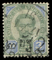 Lot 21445:1889 Surcharges SG #26 1a on 3a, subtype A, Cat £32, small thin.