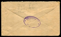 Lot 16760 [2 of 2]:1948 (Dec 4) use of 2½d Map on cover to Melbourne, small faults.