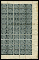 Lot 2821 [2 of 2]:1891-1902 New Designs Perf 11¾ SG #95
