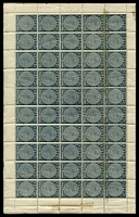 Lot 2821 [1 of 2]:1891-1902 New Designs Perf 11¾ SG #95