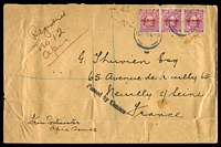 Lot 20736 [1 of 2]:1915 (Jul 13) use of 2d mauve KEVII strip of 3 on registered cover to France, 'Passed by Censor' handstamp on face. A few straight creases.