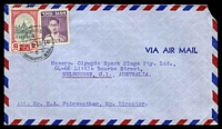 Lot 21461:1948 (Aug 21) use of 2b Ban Pa'im Palace & 5s King Bhumibol on air cover to Melbourne, minor faults.