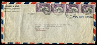 Lot 3567:1948 (Aug 28) use of 12c x4, plus missing 12c on air cover to Melbourne.
