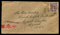 Lot 2431:AIF Army PO 49: 'A.I.F ARMY P.O./16JY44/49.' (Alice Springs) on 1d QE to Kogarah Comforts Fund, boxed magenta 'AUSTRALIAN/MILITARY FORCES/PASSED BY CENSOR/2287' (A2-) on face.