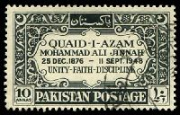 Lot 13783:1949 Mohammed Ali Jinnah Death SG #54 10a black.