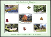 Lot 572:2007 Botanic Gardens M/S special sheet only produced for the 2007 Year Book. Limited edition of just 8,000.