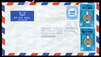 Lot 10131:1975 use of 1974 International Traffic Day 60f x2 and 1973 War Tax on air cover from Manama to Melbourne.