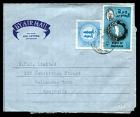 Lot 3179:1976 (Jan 20) use of 1976 40f Cog & Laurel and 1973 War Tax on formular air letter from Manama to Melbourne.