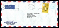 Lot 3180:1988 (Jun 12) use of 1988 200f Cog & Laurel and 1973 pale blue War Tax on air cover from Bahrain to Melbourne.
