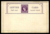 Lot 16190:1893 QV 5c violet on white, HG #A1 unused.