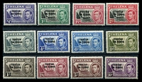 Lot 14713:1952 Ovpts on St Helena SG #1-12 complete set of 12, 2/6d with Printer's mark, Cat £140.