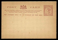 Lot 8675:1886 1d Violet-Brown Stieg #P9 on yellow-buff Type B, text commencing 'NOTE.-', few tiny spots.