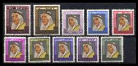 Lot 12984 [1 of 2]:1964 Shaikh Abdullah SG #216-34 complete set of 19, Cat £55.