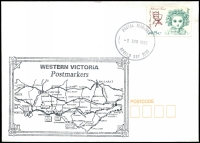 Lot 1814:Apollo Bay: WWW #510 'POSTAL MANAGER/8JUN1995/APOLLO BAY 3233' on 45c on Alexander Western Victoria Postmarkers cover.  Renamed from Krambruk PO 2/5/1898; LPO 28/7/1995.