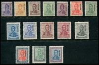Lot 2641 [2 of 2]:1917 San Martin Perf 13 SG #433s-48s