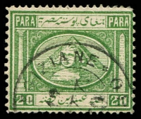 Lot 7823:1867-71 Sphinx SG #13b 20pa yellowish green, Cat £12.