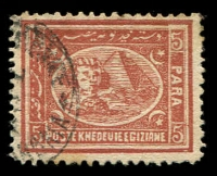 Lot 7825:1872-75 Typographed Thick Paper SG #28 5pa brown P12½x13½.