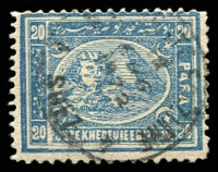 Lot 7827:1872-75 Typographed Thick Paper SG #30 20pa blue P12½x13½, 1872 Suez cancel.