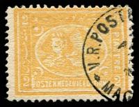 Lot 7828:1872-75 Typographed Thick Paper SG #32 2pi chrome-yellow P12½x13½. (2)