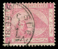 Lot 7829:1879 SG #47aw 1pi pale rose Wmk inverted, Cat £10.