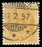 Lot 11574:1882-95 New Colours Perf 14x13½ SG #20 3a brownish ochre, Cat £170.
