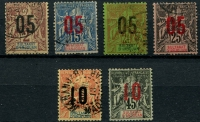 Lot 17008:1912 Surcharges Narrow Spacing SG #20A-27A range '05' on 2c, 15c, 20c & 25c, '10' on 40c & 45c, Cat £25. (6)