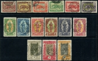 Lot 17029:1900-4 Definitives SG #36-50 1c to 5f complete, Cat £200. (15)