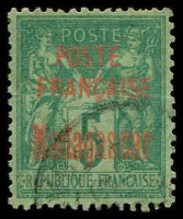 Lot 17003:1895 SG #15 5c deep green, crease not apparent from face.