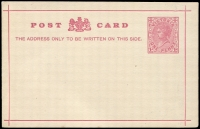 Lot 8671:1883 QV New Heading and Single Line Border Stieg #P6b 1d dull rose on cream, mild staining on back, unused, Cat $40