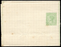 Lot 8736:1886 1d Green No Wmk Stieg #E11 position 1/2 - White spot over O of ONE etc, 104mm between borders, a few spots, Cat $15.