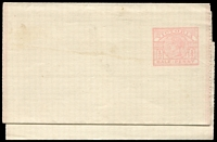 Lot 8737:1887 ½d Pink on Cream Stock Stieg #E16 few minor faults, Cat $10.