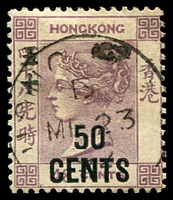 Lot 3149 [2 of 2]:1891 Surcharges With Added Chinese Characters SG #49