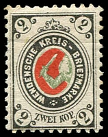 Lot 3598:1893 Arms of Wenden - 3 Colours Thin Paper Perf 11½ SG #13
