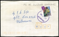 Lot 1341 [4 of 5]:1980s-2000s Accumulation: mostly clear postmarks on piece (100s) and covers (Doubleday, World Vision etc - 220+ covers), duplication. Christmas Island items included. 2.5kg. (100s)